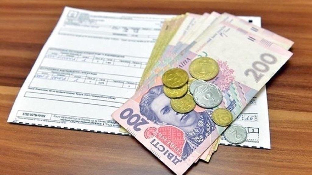 Получателей субсидий в Украине начнут проверять: кто потеряет льготы