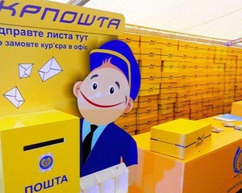 Укрпочта остановила отправку посылок в Китай из-за коронавируса