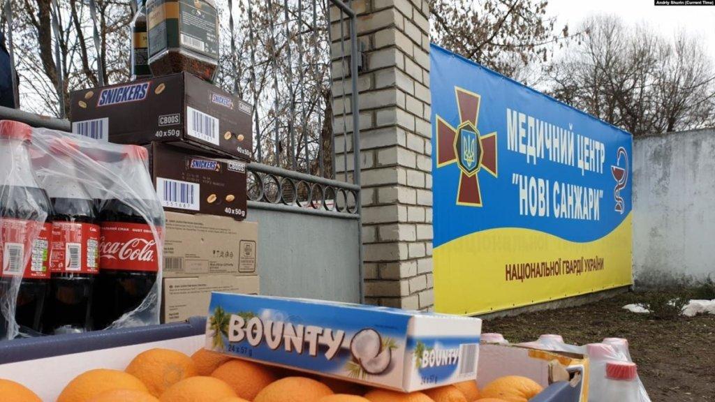 Минздрав запретил передавать продукты эвакуированным украинцам в «Новые Санжары»