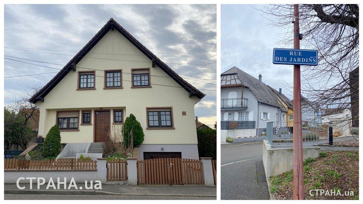 Журналисты показали роскошный дом жены генпрокурора Рябошапки во Франции