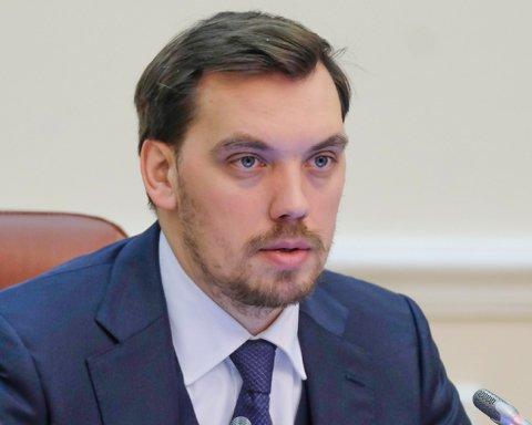 Прем'єр Гончарук заявив, що заробити на квартиру в Україні можна хіба що продажем наркотиків