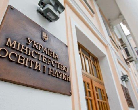 Выпускники украинских вузов будут сдавать единый экзамен: кому «повезет»