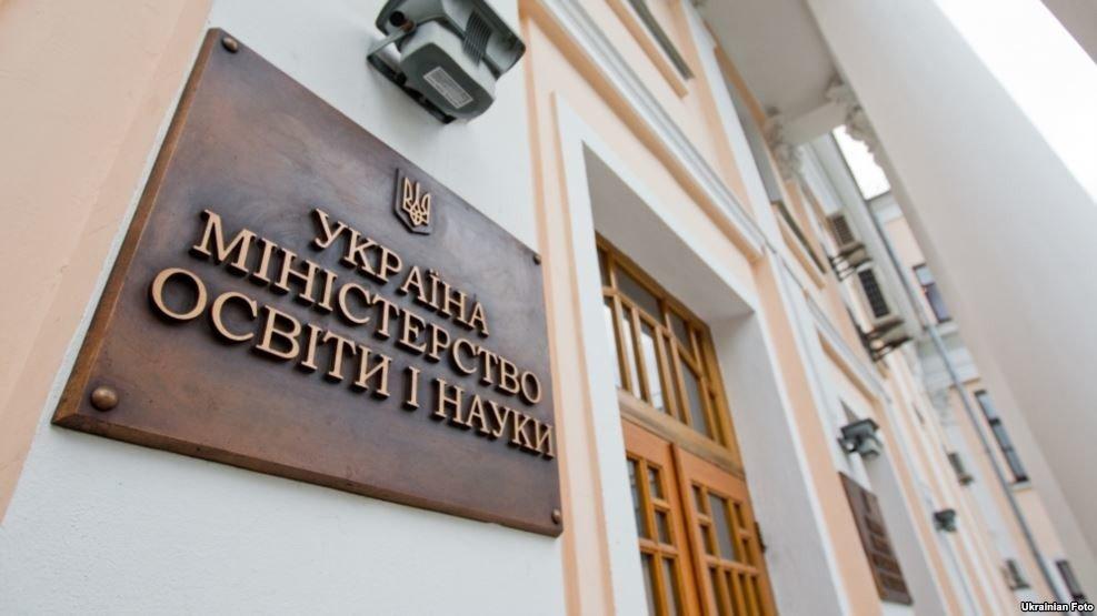 """Випускники українських вишів будуть здавати єдиний іспит: кому """"пощастить"""""""