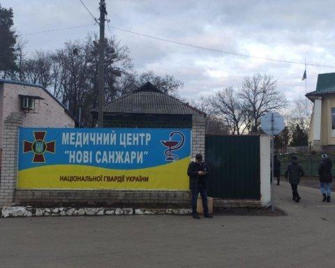 Украинцев, оставшихся в Ухане, эвакуирует другая страна: подробности