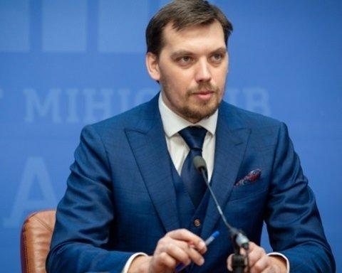 Гончарук заперечує зрив евакуації українців з Уханя: Питання днів