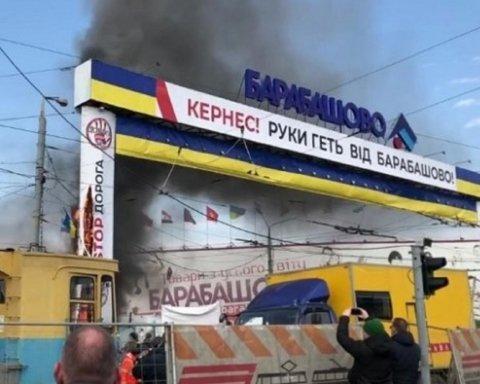 В Харькове произошли столкновения с выстрелами, есть пострадавшие: все подробности