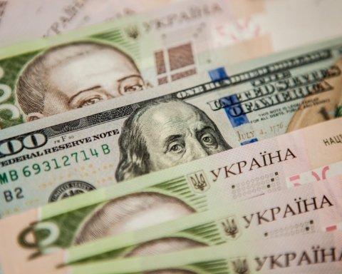 Долар продовжить падати: аналітики дали прогноз курсу валют на найближчі дні