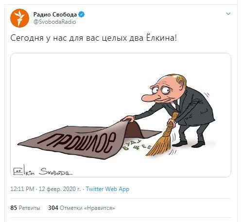 Нові плани Путіна на РФ висміяли уїдливою карикатурою
