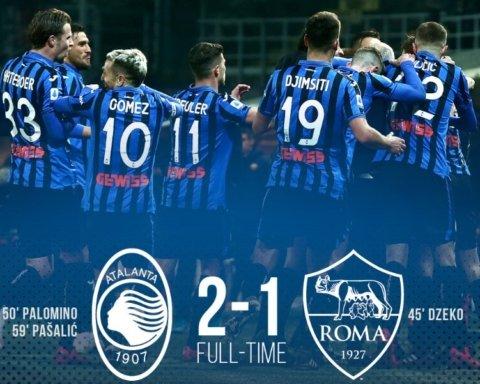 Аталанта — Рома — 2:1: онлайн-трансляция матча Серии А