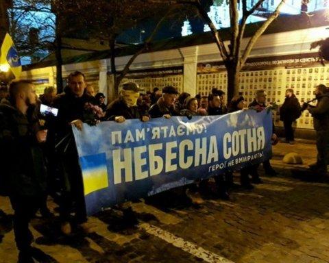 У Києві відбулася хода на честь героїв Небесної сотні