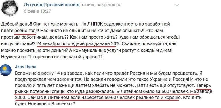 Закончились деньги: на Донбассе начались проблемы с выплатой зарплат