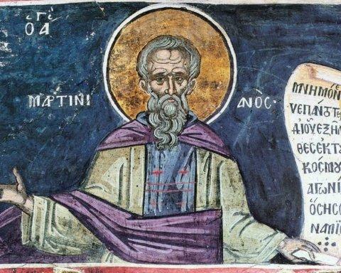Свято 26 лютого в Україні: що не можна робити у цей день, прикмети