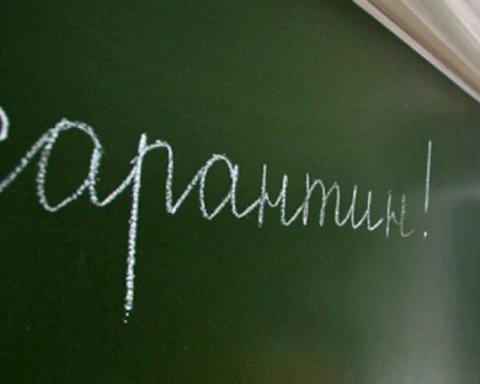 У Києві закрили на карантин майже 300 шкіл