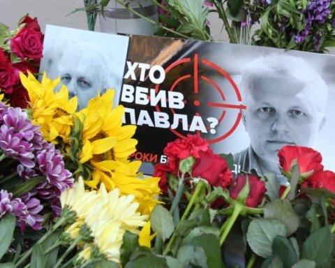 Нацполиция засекретила информацию о подозреваемых по делу об убийстве Шеремета