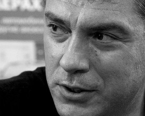 Річниця вбивства Бориса Нємцова: що він говорив про Україну