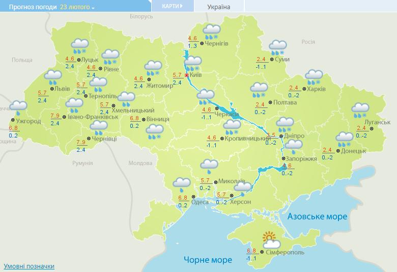 На Україну насувається негода: чого чекати