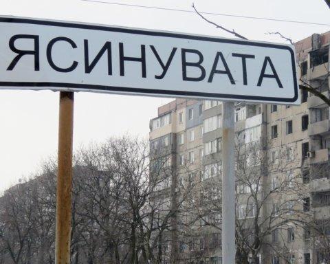 Главарь «ДНР» признался в обстреле Ясиноватой на Донбассе: скандальное видео