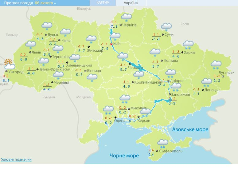 Синоптики пугают украинцев морозами и ураганным ветром: кому не повезет
