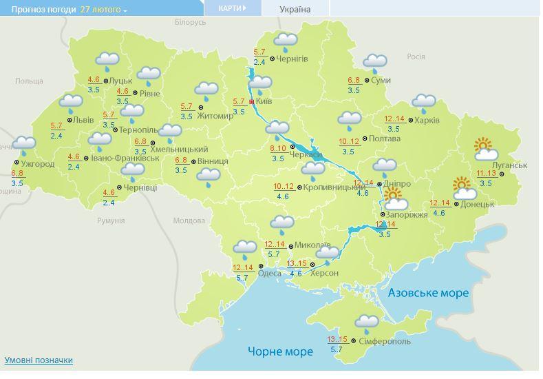 На вулиці небезпечно: синоптики розповіли, де сьогодні буде найгірша погода