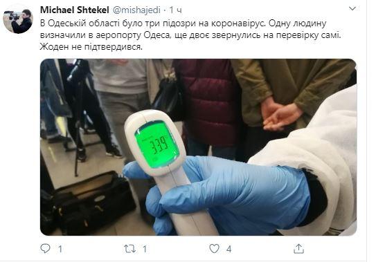 Коронавирус подобрался вплотную к Украине: в Одессе сразу три подозрения на смертельную болезнь