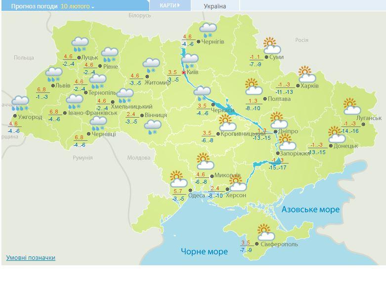 До 17 градусов мороза: где сегодня будет холоднее всего