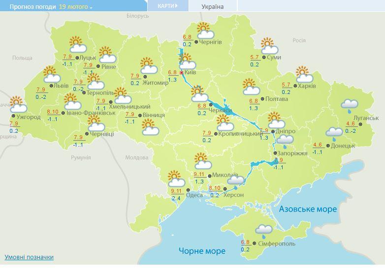 Тепло, але з опадами: синоптики розповіли, де сьогодні пройдуть дощі