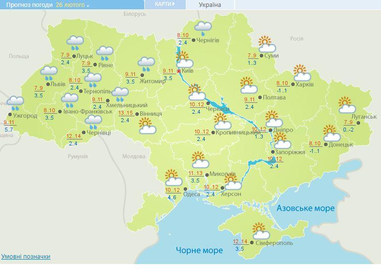 Сильний вітер та дощ: синоптики знову попередили про небезпечну погоду
