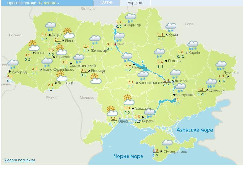 Україну накриє негода: яким містам не пощастить