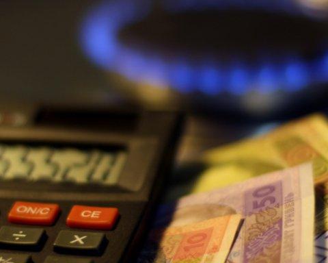 В Украине упали цены на газ: сколько заплатят украинцы
