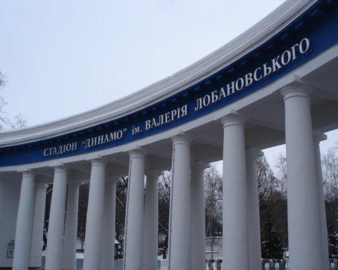 Официально: на матче Динамо-Ворскла будут юные киевские футболисты и их родители