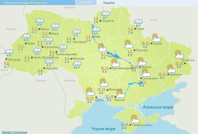 Морози та сніг повертаються: якою буде погода в останні дні березня