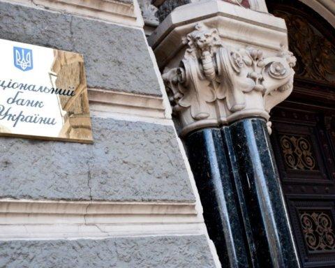Дефолта не будет: Нацбанк успокоил украинцев