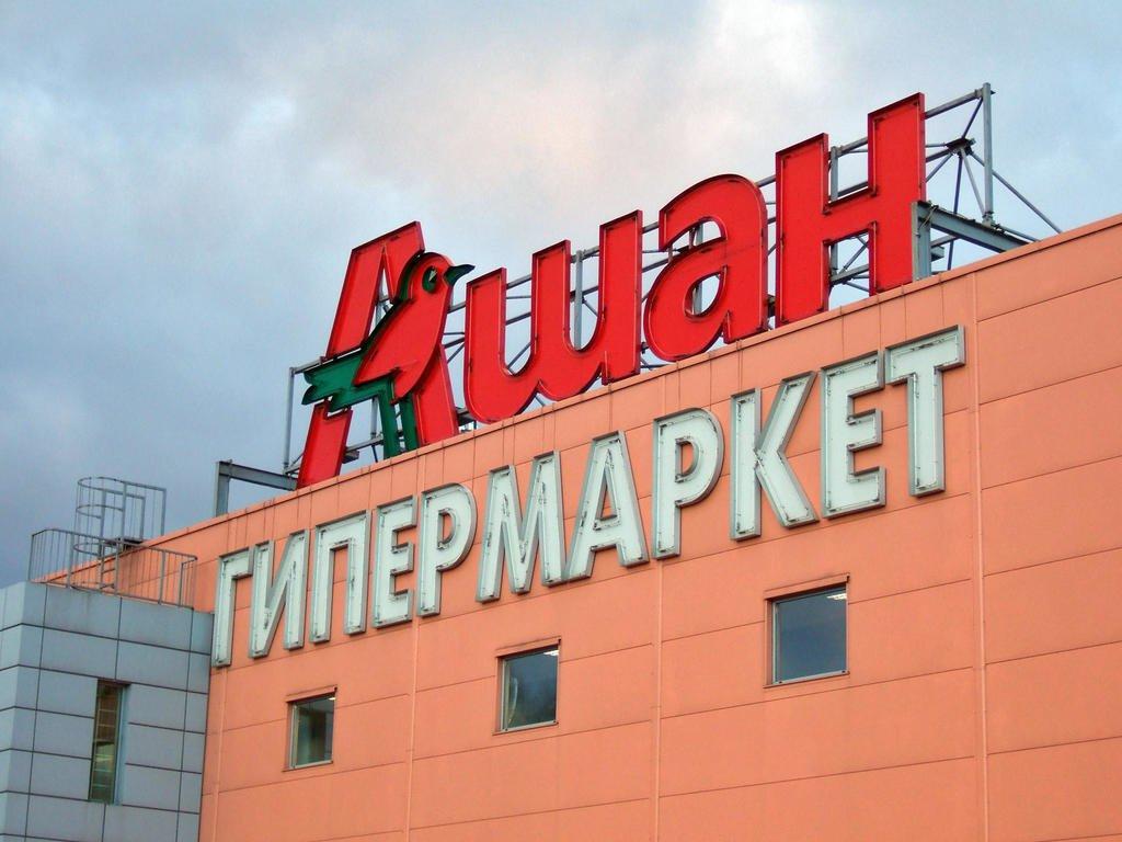 Карантин в Києві: у столичних супермаркетах розмели всі продукти
