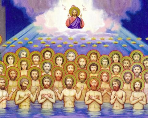 День 40 святых: что нельзя делать 22 марта
