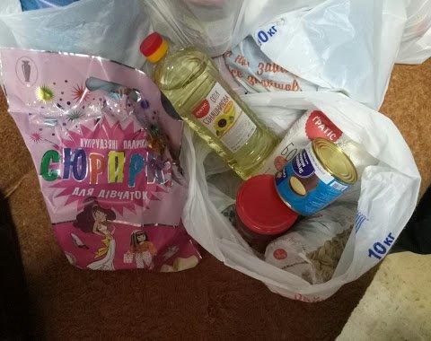 В Украине будут бесплатно отправлять продукты домой: кто получит