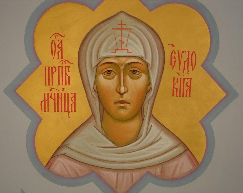 День Евдокии: в этот день наши предки праздновали Новый год