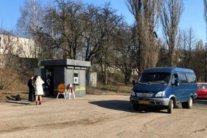 В Суммы полностью закроют въезд из-за коронавируса: подробности