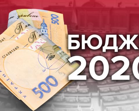 Бюджет-2020 изменят: как это повлияет на украинцев