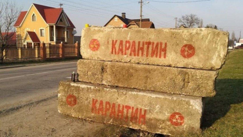 Как живет эпицентр коронавируса в Украине: все подробности