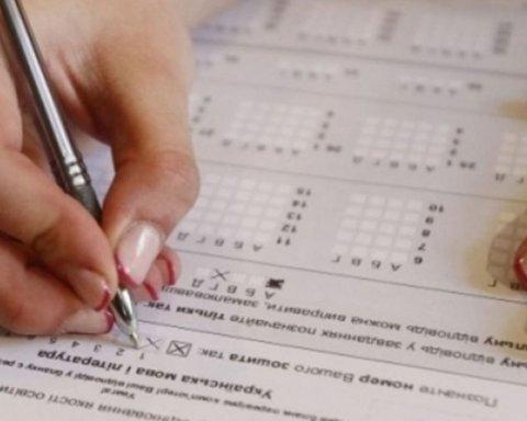 ВНО-2020: тестирование школьников хотят перенести на август