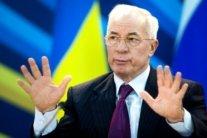 Евросоюз снял санкции с Азарова