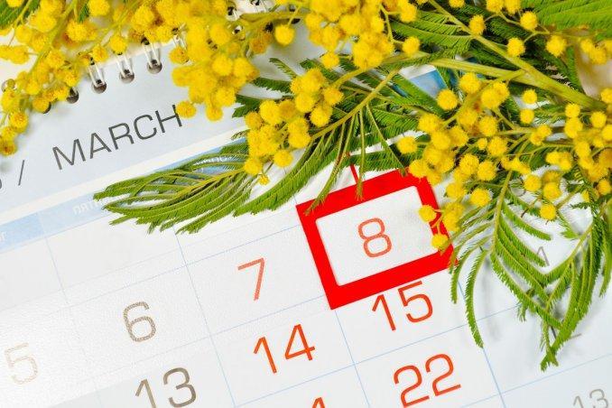8 марта: или украинцы получат дополнительный выходной
