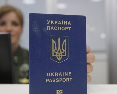 У прикордонних з Росією областях зростає попит на отримання закордонного паспорта України