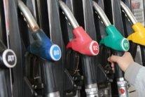 Цена на топливо: эксперты дали прогноз на апрель
