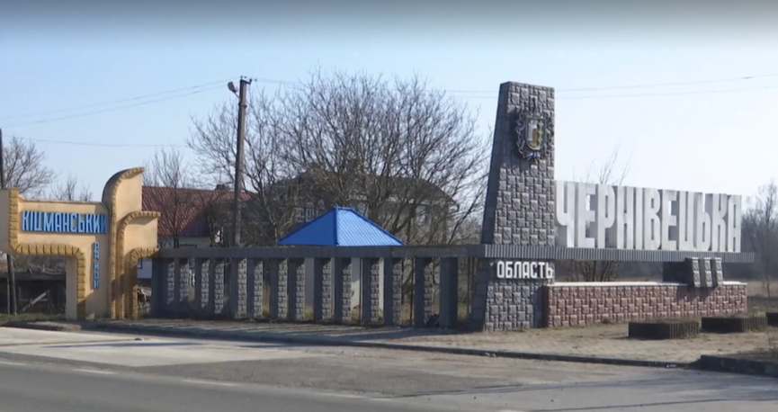 Начали дезинфицировать улицы: что происходит в эпицентре коронавируса в Украине