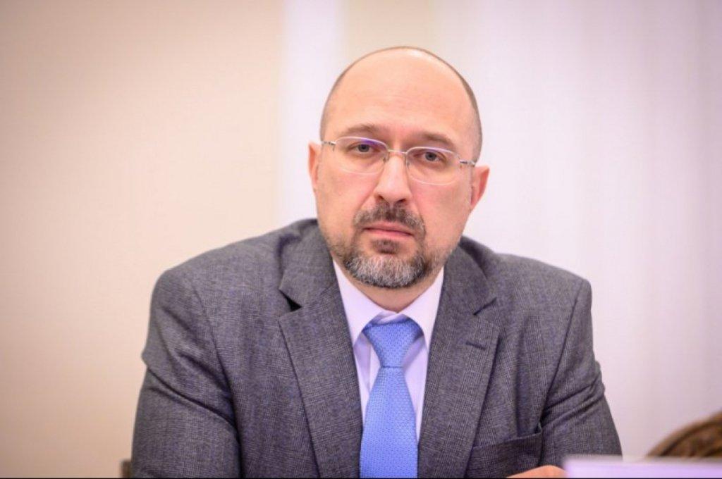 Шмигаль розповів, як через карантин поріжуть бюджет України