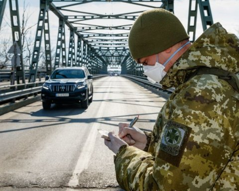 Ізолювалися від світу і один одного. Список обмежень, які вступили в силу в Україні