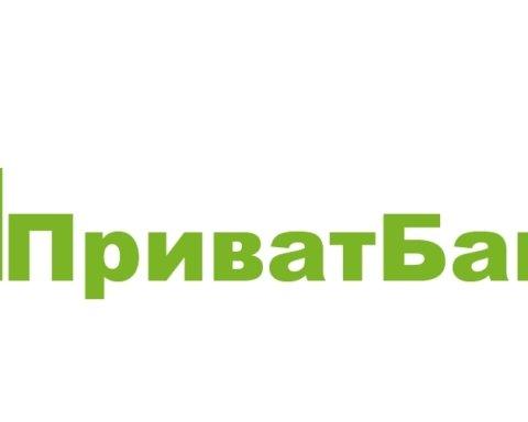 ПриватБанк анонсировал «кредитные каникулы»: кого это коснется