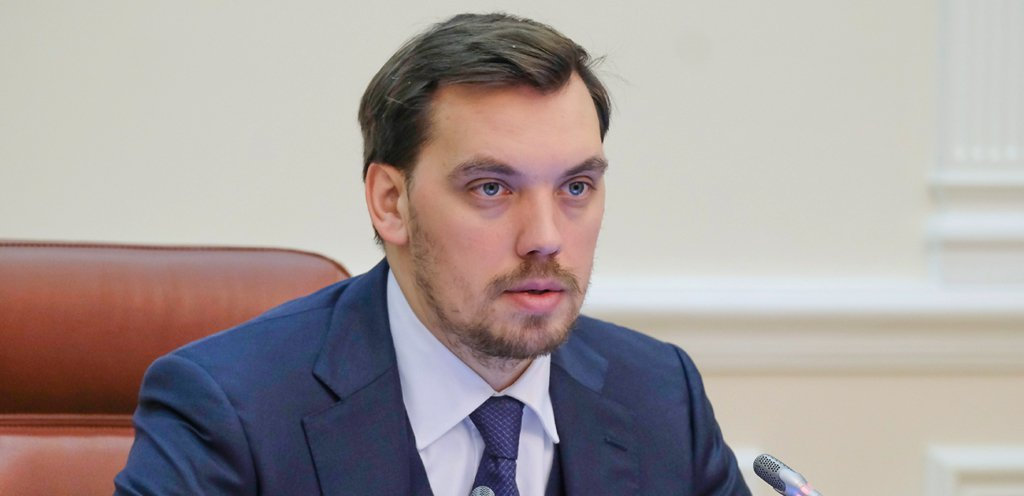 Долар по 40 гривень: Гончарук попередив українців