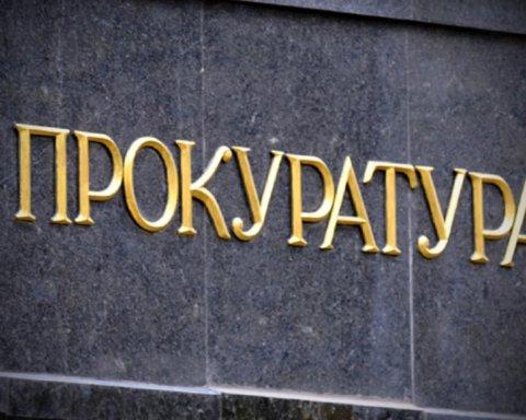 Коронавірус в Україні: прокуратура завела справу за масового порушення карантину